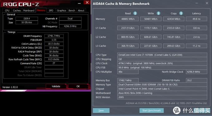 纯国产颗粒马甲条,光威弈Pro DDR4 3200内存评测