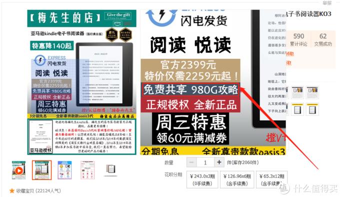 20个工具教你看书不花钱!(网站、APP、小程序等一文网罗!)