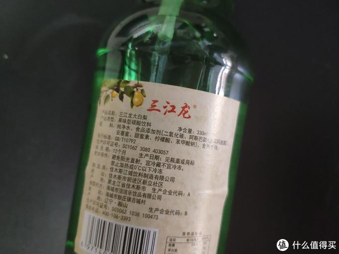 中国汽水图鉴,来看看你家都有哪些老牌汽水吧!