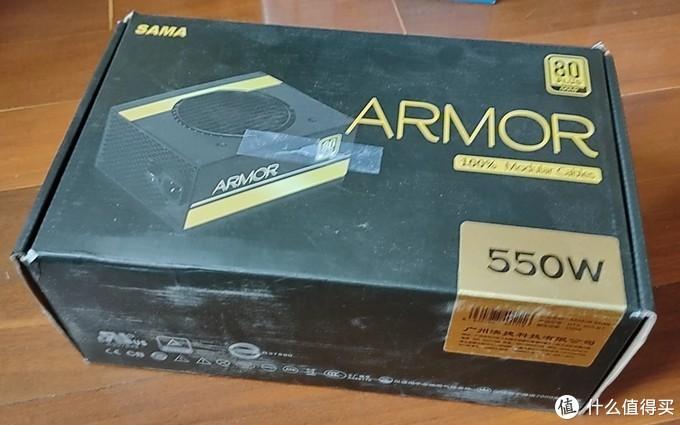 电源是先马550W金牌全模组,整台机子里数它买的最失败 小黄鱼180元购入