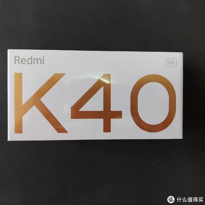 红米K40不用抢,简单对比测评