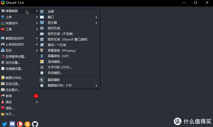效率为王,12个装机必备windows神级软件分享
