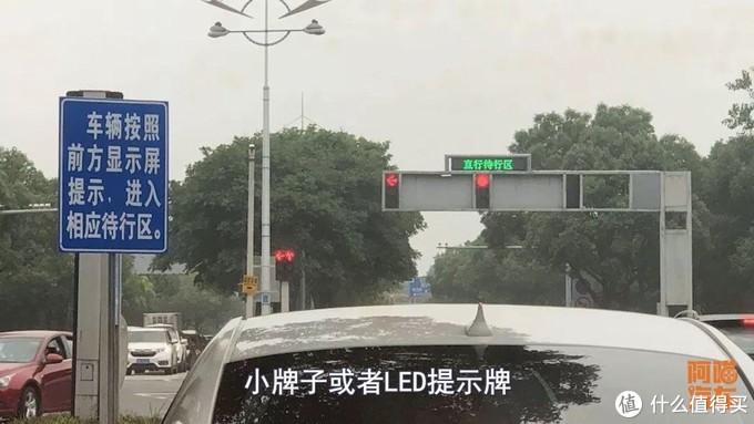 直行待驶区的正确走法?喵哥手把手教你,保管不会误闯红灯