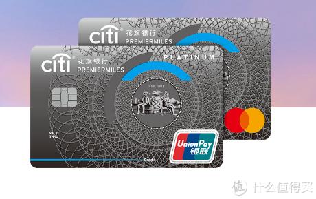 有的人走着走着就没了,有的银行开着开着也没了,只是可惜了两张卡了