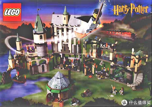 乐高哈利·波特系列霍格沃茨合体(霍格沃茨,2001)
