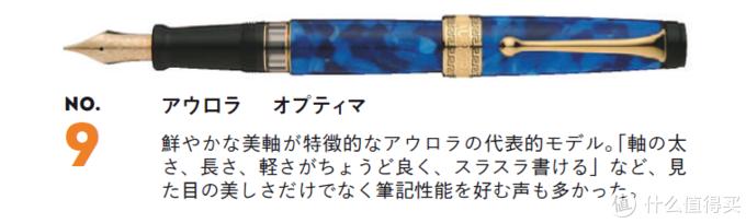 2020年日本十大人气钢笔与十大新品笔记具分享~