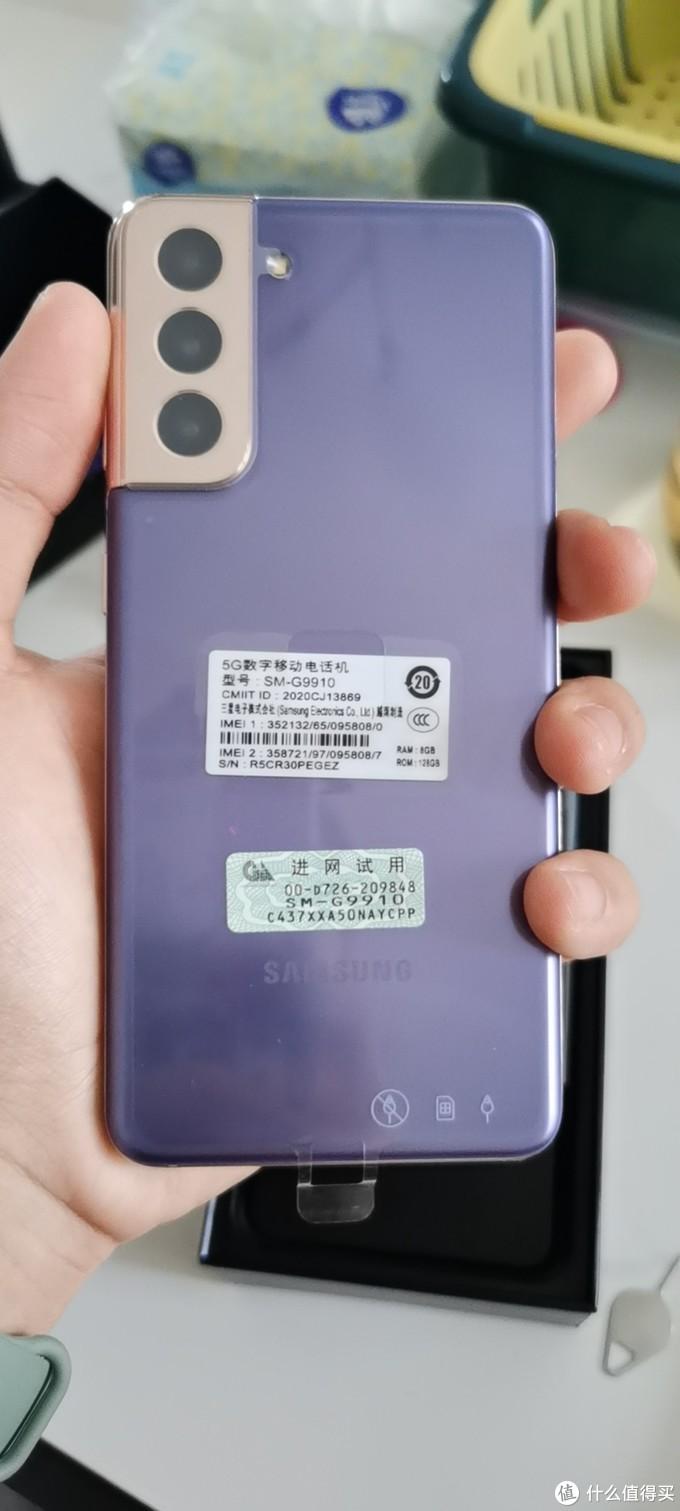 颜值挺高的    筑梦紫是我一直想要的   下单的时候还是没货需要调货的状态呢  我还以为要等 结果一下子就调到货了  在这里京东好评