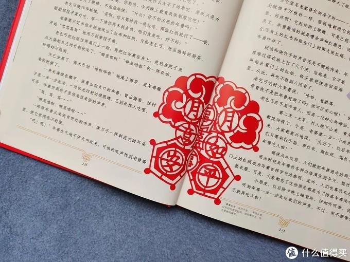 423书香节囤书攻略,万字长文泣血推荐30余套适合3-12岁儿童的优秀好书