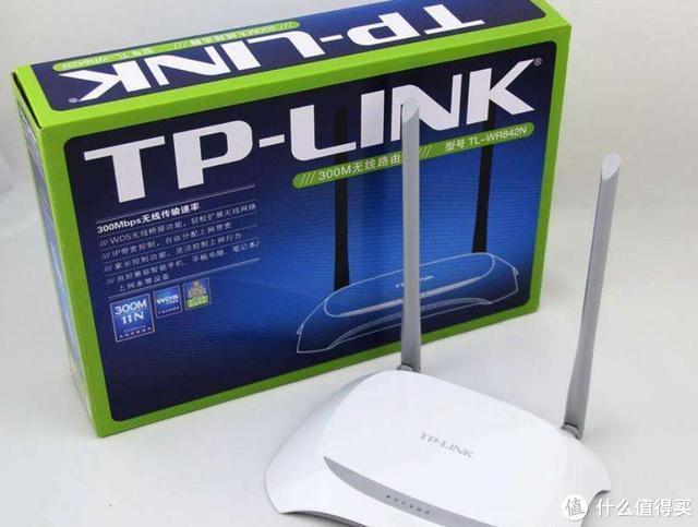 家喻户晓的TP-LINK