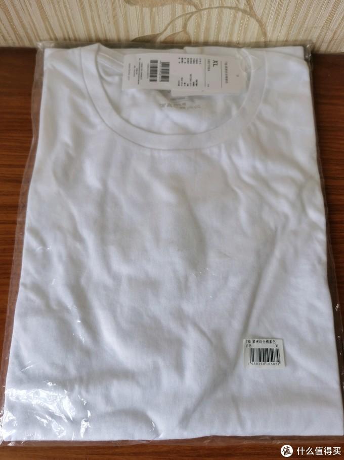 家居T恤哪家强:我买过的纯色T恤