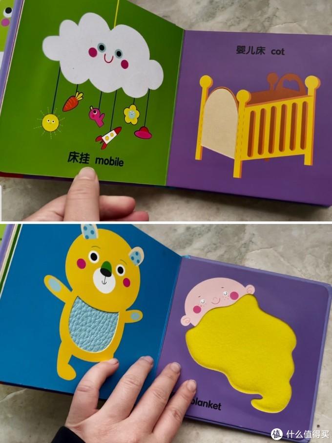 0-1岁的宝宝适合看什么绘本?来抄作业啦!