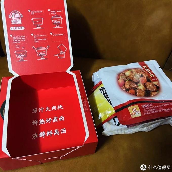 真的有肉,康师傅私房红烧牛肉面开箱分享