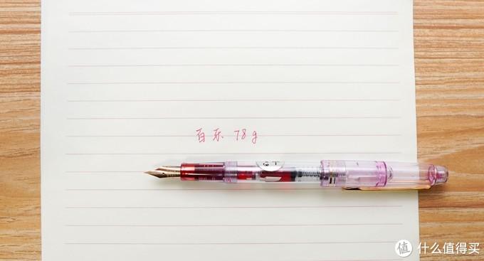 谈谈我入手的那些钢笔