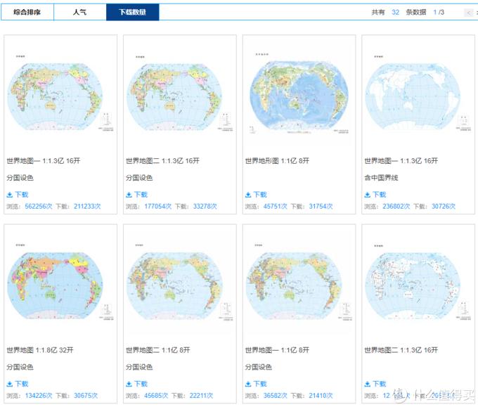 安全下载中国地图!这8个可商用PPT矢量素材网站,我爱了!