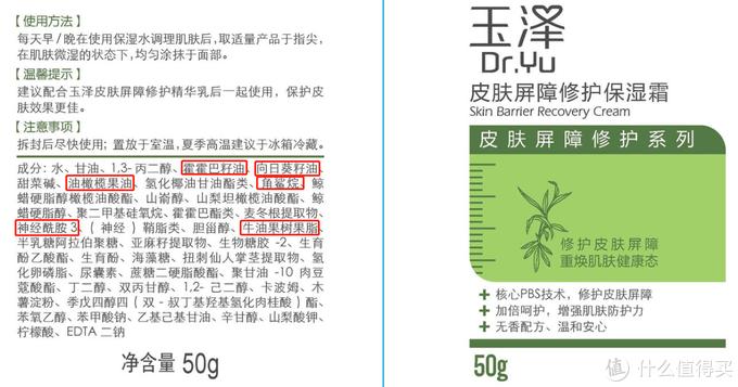 8款平价国货护肤好物,最低19.9元,让你既省钱又有面儿!(附成分分析和适用肤质)