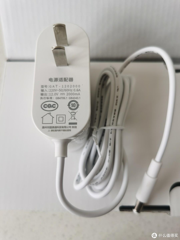 12V 2A的电源适配器