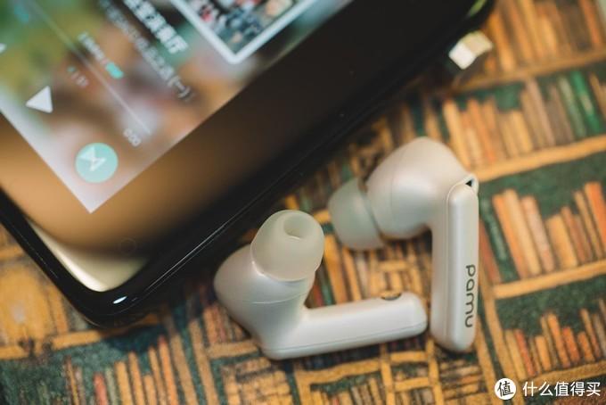 拒绝喧嚣,静谧享受音乐——派美特PaMu Quiet Mini真无线蓝牙耳机