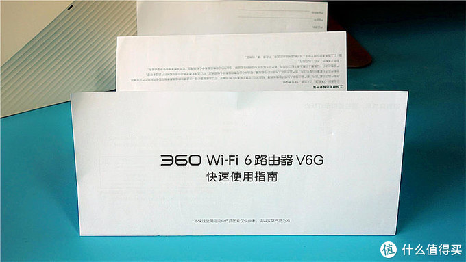 极速体验、稳定不卡,路由上网,还会赚钱——360路由器V6G测评