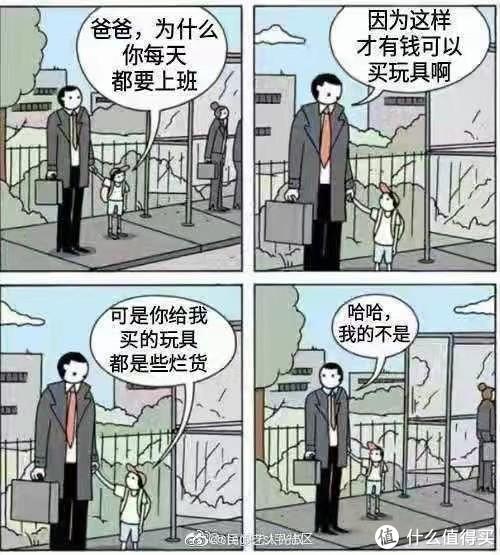 乐高人仔—隔三差五贡献GDP