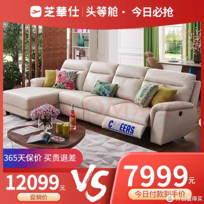 如何选到理想沙发?看完这篇才知道!五款沙发大PK,哪款是你的心头好?