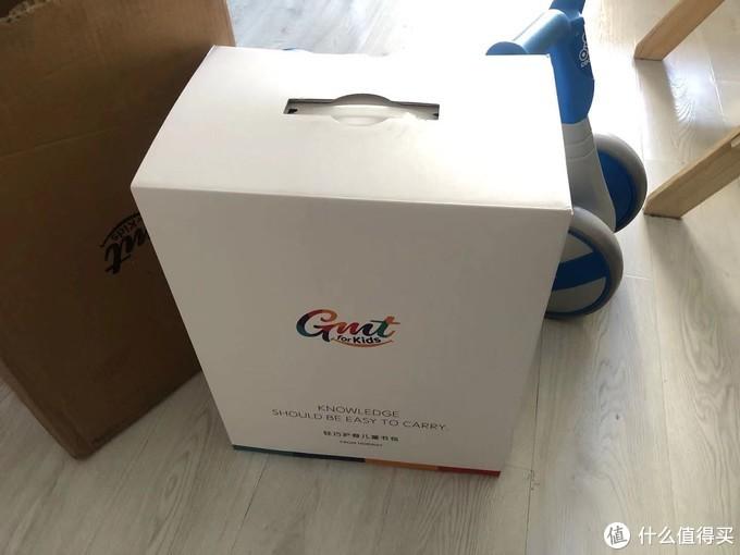 六一礼物抢先备 送孩子GMT小方包健康快乐天天向上