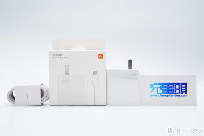 拆解报告:小米11 Pro/Ultra标配67W快充充电器