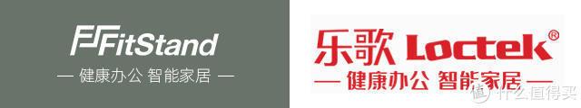 原厂品质、副厂价格:Fitstand FE2电动升降桌入手总结