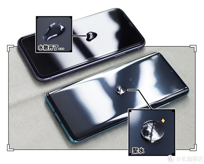 曲面屏钢化膜测评丨3款有气泡、白边,1款表现较好