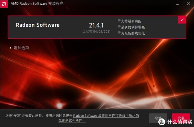 大爆炸!AMD Radeon Big Bang7新驱动性能测试