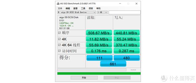 """在""""方舟反应堆""""aigo移动固盘S9中装个游戏模拟器?"""