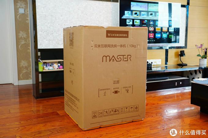小户型最优解!云米10kg超薄Master 2S洗烘一体机替换6Kg单洗洗衣机案例分享