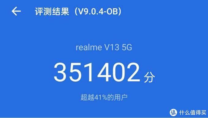 realme V13体验,一款极致均衡的高性价比5G千元机