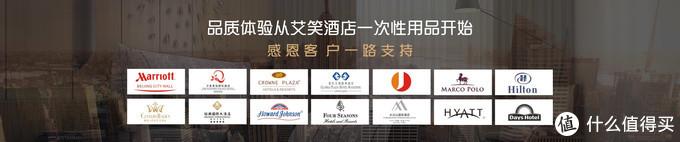 来自艾笑官网的合作品牌列表