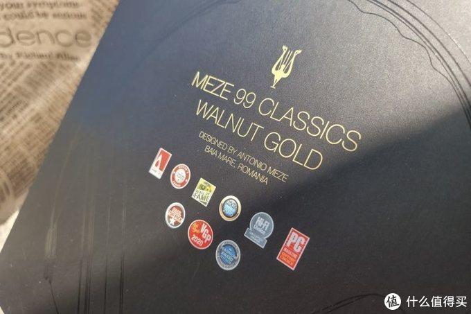 靡靡之音?Meze Antonio 99 Classics