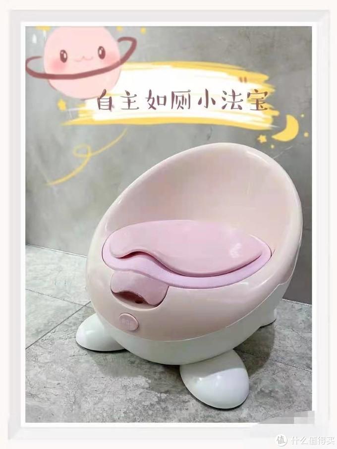 """成长阶段的万全之""""厕"""",AAG宝宝坐便器测评"""