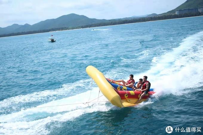 据说香蕉船也很好玩