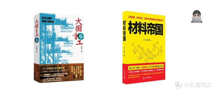 【收藏】清华北大也写网文!盘点那些高学历的真学霸写的书