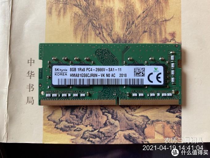 内存系统只认DDR4 2400,但是硬件是2666的,所以再加一条还是建议海力士DDR4 2666 8G(TB 235)
