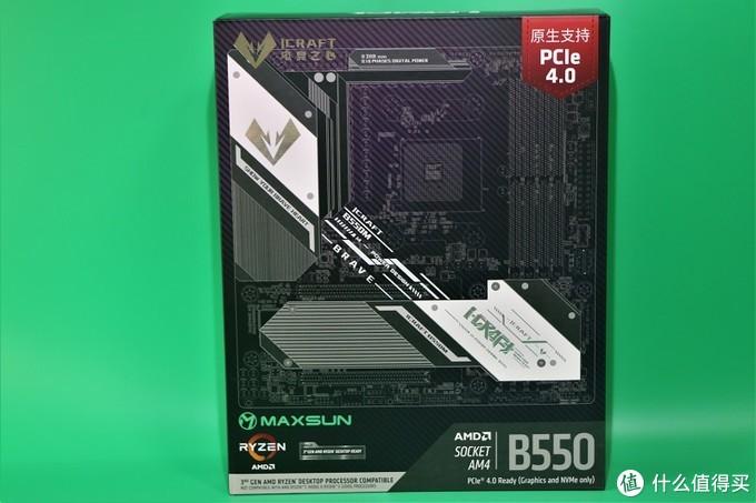 原生态PCIe4.0