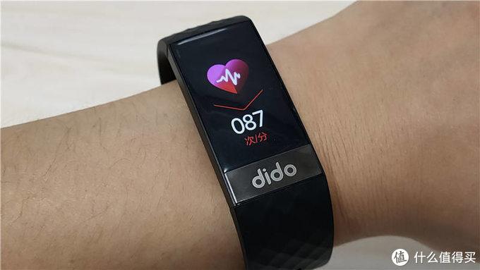 随身的私人健康助理,Dido Y6智能手环