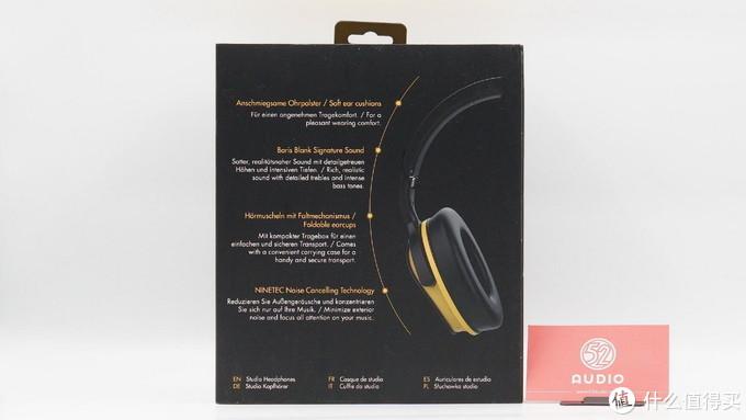 拆解报告:NINETEC Probeat Studio头戴式有线耳机