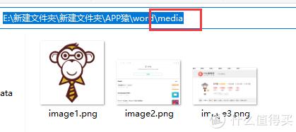 一键保存Word文档全部图片,这2个神技能不要太好用