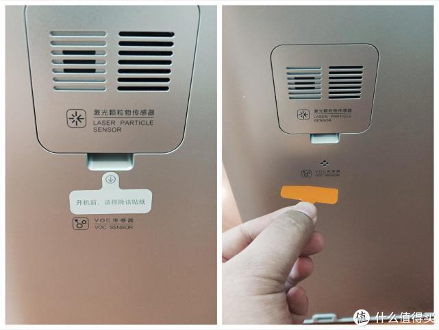 米家空气净化器X:VOC全面监测净化,是准爸妈的必修课