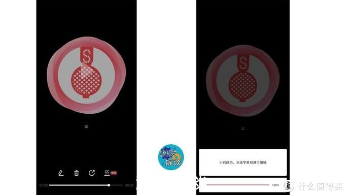 视频降噪的傻瓜式操作方法,使用塞宾智麦SmartMike Silver麦克风