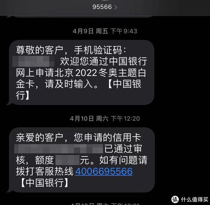 大妈首晒:中行北京冬奥白金卡