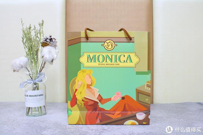 一见倾心的心仪好物 野小兽Monica筋膜枪评测