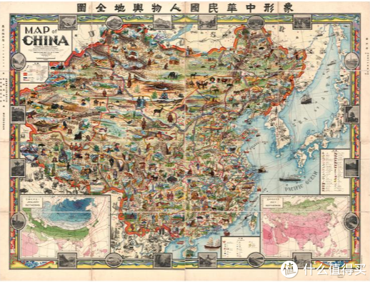 ▲ 象形中华民国人物舆地全图