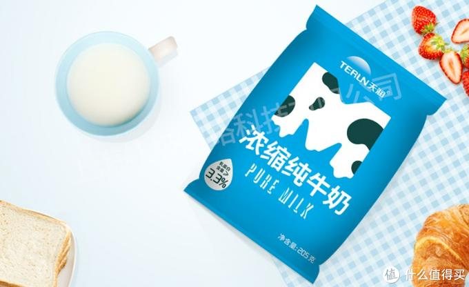 25款国产牛奶图鉴,来看看我们国家都有哪些好喝的牛奶呀!