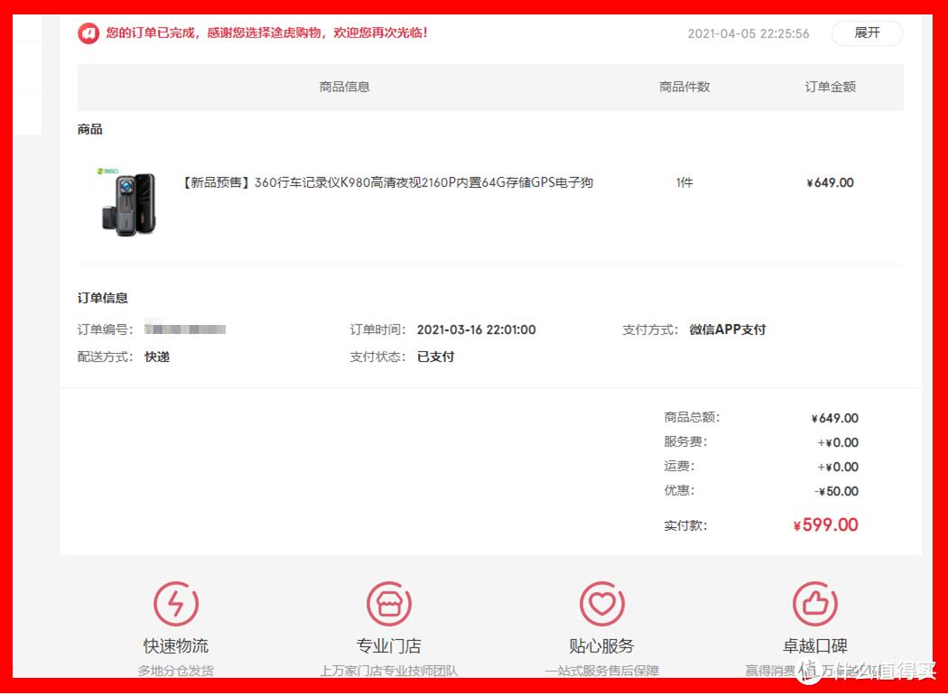 S36 4K、Mini5、560WiFi、A800、K980五款行车记录仪简单点评及价格参考