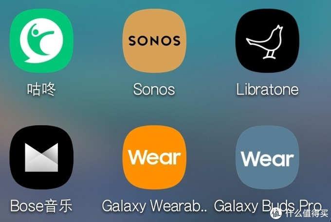 三家的App